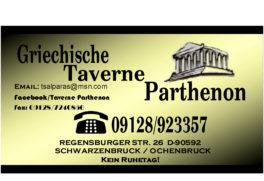Taverne Parthenon